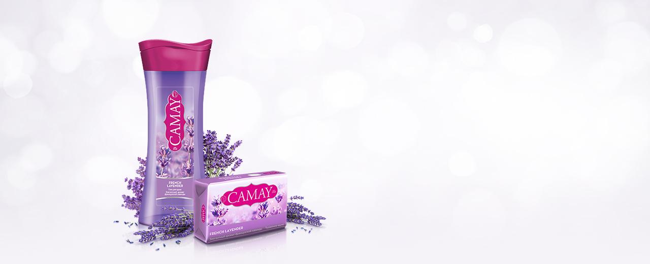 Коллекция Camay French Lavender