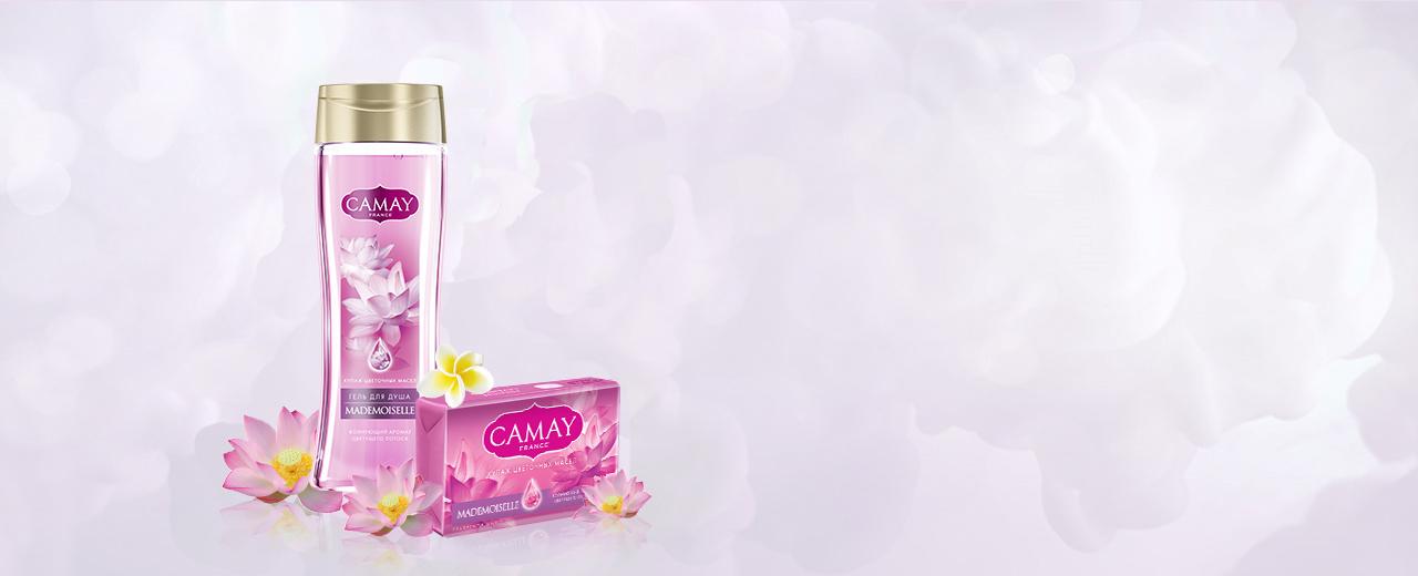 Коллекция Camay Mademoiselle